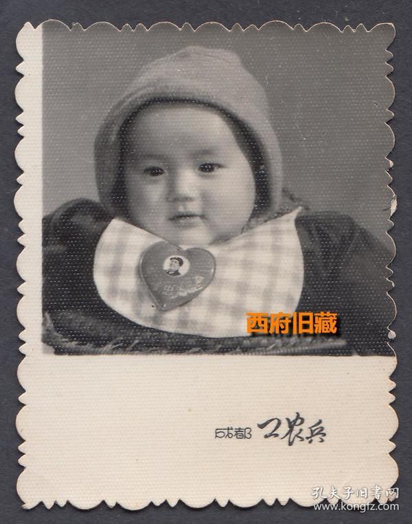 佩戴毛主席像章的小孩子,成都工农兵照相