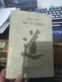 Chinese Classics: Tao Te Ching(老子《道德经》英文译本,刘殿爵翻译,英汉对照,1996年版 精装)