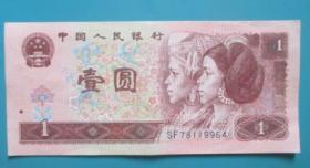961壹元--SF78119964【免邮费看店内说明】