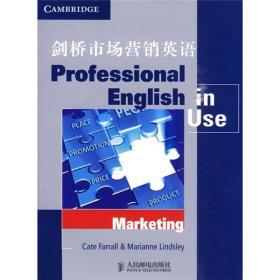 劍橋市場營銷英語 法拉爾 林斯利 人民郵電出版社 9787115221155