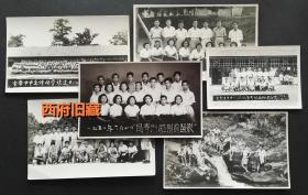 """1952年,马来西亚古晋中华中学老照片6张,欢送""""自动离校""""的十八位同学"""