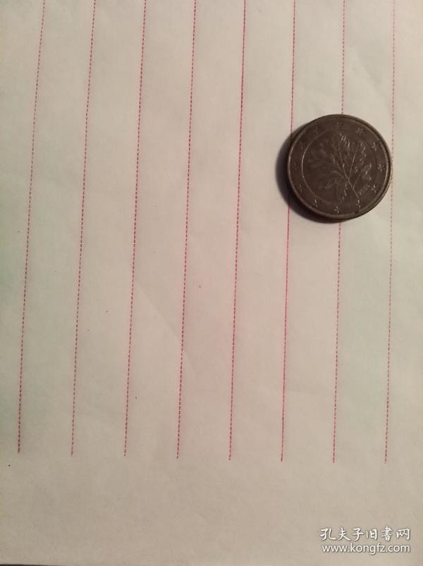 5欧分硬币