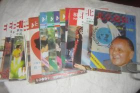 北京周报  .  【】日文 1985年.1986年.1987年.1988年.1989年  】 【 英文 1984年】  19本合售 看照片