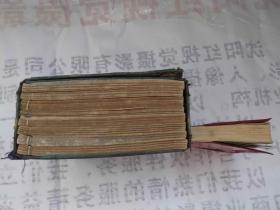 钦定协纪辨方书 8册全