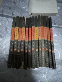 十万个为什么 13本合售 少年儿童出版社