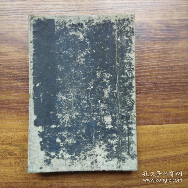 线装古籍   和刻本 《作文记事论说文从》卷上    东京书肆 松林堂镌