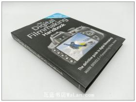 数字电影制作技术 The Digital Filmmaking Handbook 英文原版