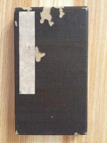 【印鉴帖】西国三十三所供养塔集印巡礼 双面印经折装一册 日本33所寺院朱印集全