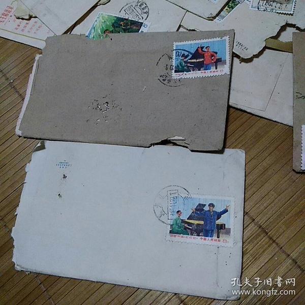 实寄封2张  贴文16 钢琴伴唱《红灯记》 邮票2张一套全 品如图