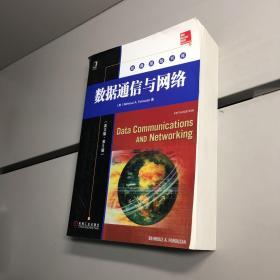 经典原版书库:数据通信与网络(英文版·第5版)【一版一印 正版现货   实图拍摄 看图下单】