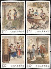 《红楼梦》第三组邮票 红楼梦3 拍4件发厂名方连 原胶全品