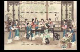 中国古典文学名著—红楼梦(三)邮票小型张 邮局原胶正品