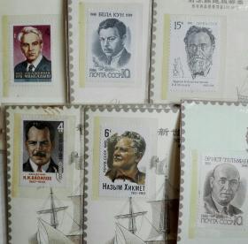 前苏联邮票:6张