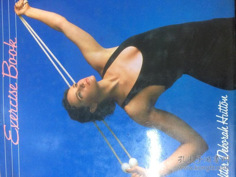 VOGUE EXERCISE BOOK 1984