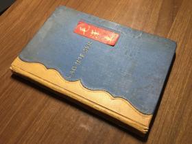【善本.孤本】1939年《毛澤東傳記》含毛澤東肖像貼頁及其他珍貴影像 蘇聯出版的首部毛澤東傳記 精裝