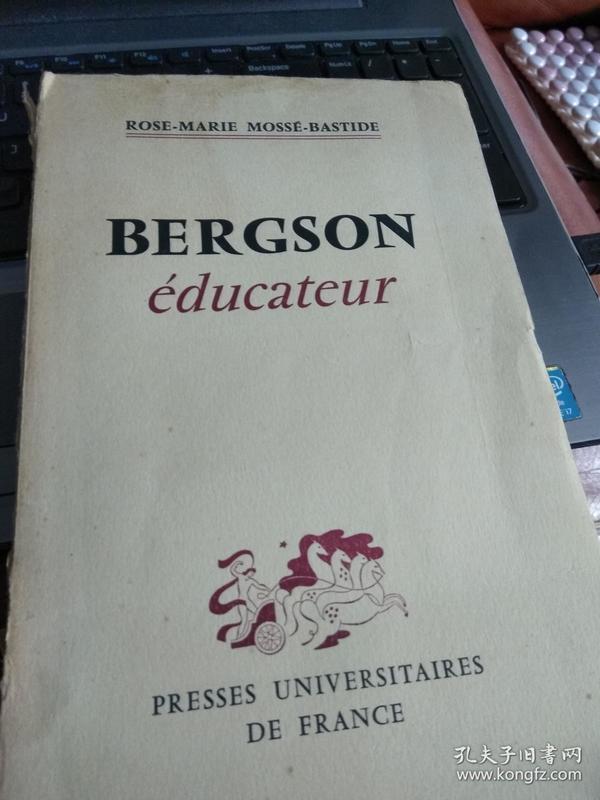 论教育 educateur
