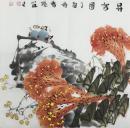 【保真】【陈书雅】河南省美协会员、中国书画研究社会员、手绘三尺斗方花鸟作品(50*50CM)(升官图)