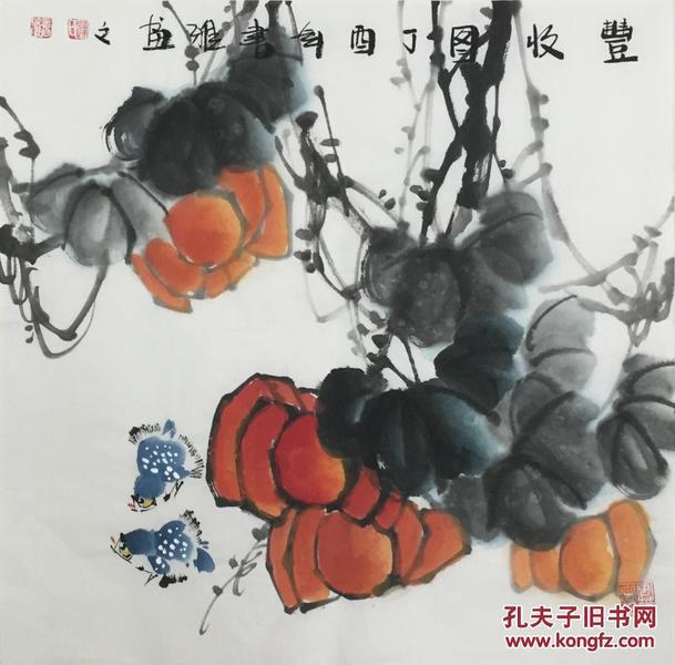 【保真】【陈书雅】河南省美协会员、中国书画研究社会员、三尺斗方花鸟作品(50*50CM)。(丰收图)