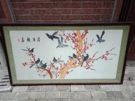 老湘绣一幅《月月报喜》12只喜鹊----东西很漂亮