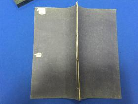 民国竹纸排印本《故宫藏砚谱说明》不分卷一册全