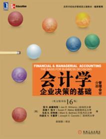 会计学:企业决策的基础(管理会计分册)(英文版·第16版)