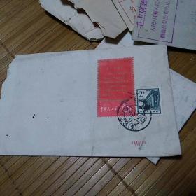 大文革贴毛主席语录(文7)邮票《实寄封》邮票品相如图