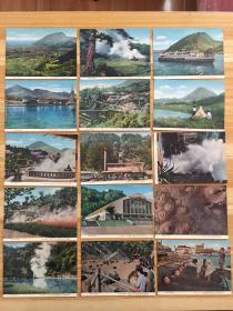 明信片 日本观光名胜《别府风景明信片》共15枚,彩色
