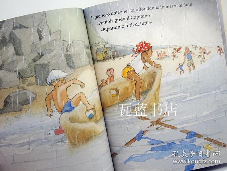 小海盗绘本故事 the piccoli pirati 意大利语绘本