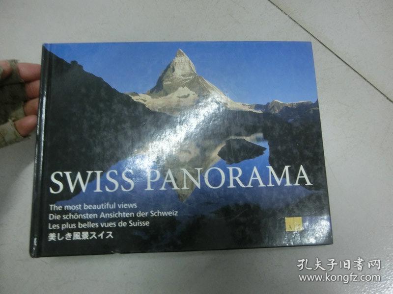 英日双语【SWISS PANORAMA】(瑞士的全景)