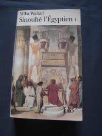 Sinouhé lÉgyptien  1  2000年法国印刷 法语原版