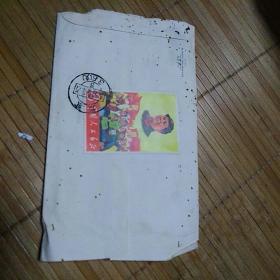 文革实寄封、贴文2、军帽邮票、红色文献