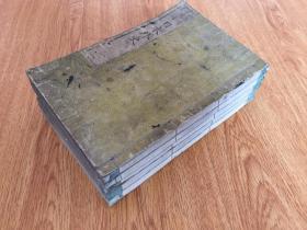 1876年和刻《增补 日本外史》存5册,有彩印地图7幅,全汉文