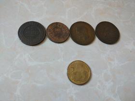 沙俄,葡国,法国,西班牙老硬币,送枚全新塞尔维亚硬币,本市面易,仅售40元,单要留言议价