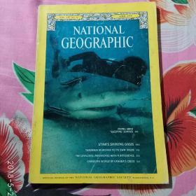 NATIONAL GEOGRAPHIC:美国国家地理英文版1975年4月