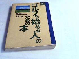 日文原版【请自看书名】