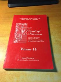 BOOK OF HEAVEN(原版英文)