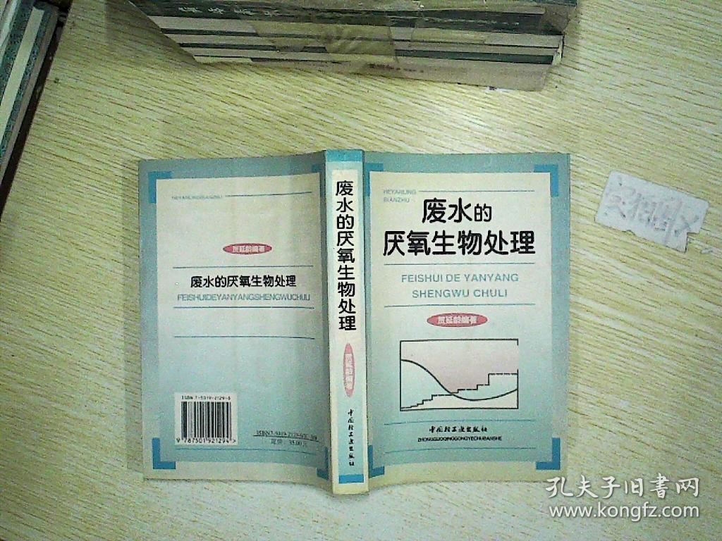 贺延龄_贺延龄 编著_孔夫子旧书网