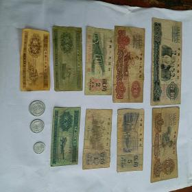 第三套人民币小全套 第三版9张小全套钱币 3版纸币旧币真钱包真