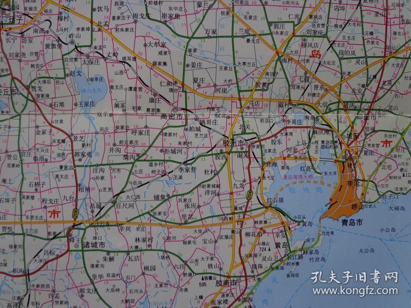 大峡谷版 2开独版 山东省交通图(比例1:90万) 济南,青岛,烟台,泰安
