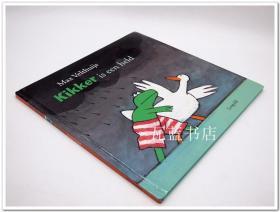 弗洛格是个英雄 荷兰语版 Kikker is een held 样板房装饰 外文真书 儿童房陈列摆件