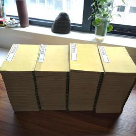 明治新刻《资治通鉴》294卷  100册全大部套   日本明治年间(清末)排印本  品相特别好