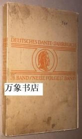 德国 但丁年鉴 Deutsches Dante-Jahrbuch  1946年 第26卷  原版平装毛边本  私藏品好