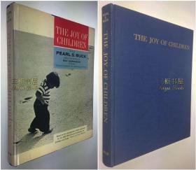 【赛珍珠纪念馆】 赛珍珠签名本,《儿童的欢乐》/Pearl Buck/ The Joy of Children