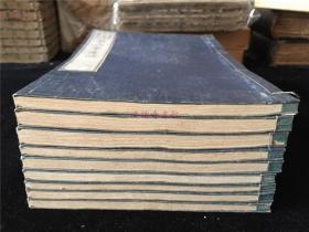 和刻本《校正原病学通论》9册9卷全 和兰教师亚尔蔑联斯讲义 村治重厚等记译  明治时期西医科学传入日本时出版,还是用木版印刷,于明治7年分月连载刊行。