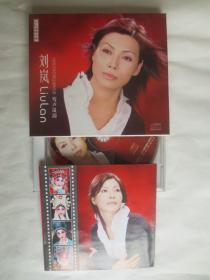 刘岚 个人演唱专辑 《莺声岚韵》秦腔VCD