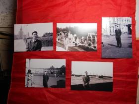 著名地质专家、我国同位素地质研究负责人于荣炳 及妻子李增慧等照片28张(有1960年在苏联的部分照片,重洗)
