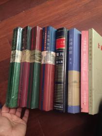 上海博物馆集刊 (5----12期)  共8本合让400元(8本都精装)
