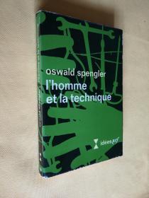 法文原版 人与技术 Lhomme et la technique