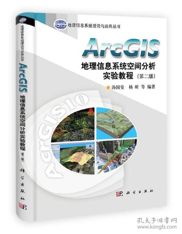 arcgis绘制人口空间分布变化_中国人口增长率变化图