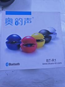 Ao Yunsheng Bluetooth (Quality Life Classic Review) features: hands-free Bluetooth phone, TF card music player, 3.5mm audio input, Bluetooth music player.